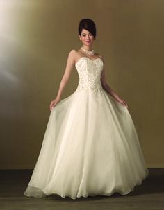 Brudekjoler - gallakjoler - selskabskjoler - tilbehør til brylluppet - og meget…