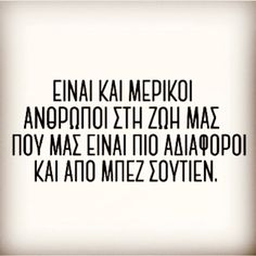 Greek Quotes, Funny Quotes, Lol, Humor, Motivation, Sayings, Inspiration, Theory, Angel