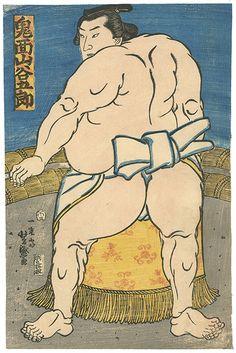 芳盛「相撲絵 鬼面山谷五郎」。古書の街・東京神田神保町にて、浮世絵から新版画、創作版画、現代版画までの版画作品の販売中心に、肉筆画(油彩・水彩)、書、彫刻、陶芸等の美術品及び美術書を幅広く取り扱っております。美術品・古書の買取も随時承ります。