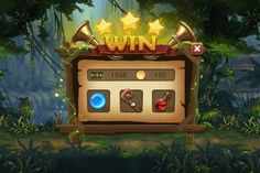 游戏界面UI-胜利提示