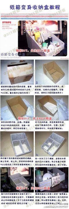 DIY Cardboard box into Container #crafts