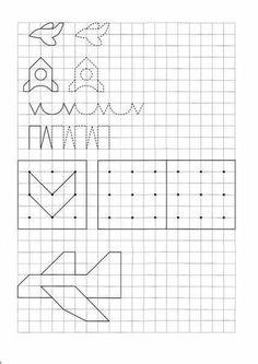 Dibujos Con Cuadros.Las 233 Mejores Imagenes De Cuaderno De Dibujos En Cuadros Fine