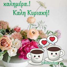 Good Morning, Place Cards, Place Card Holders, The Originals, Quotes, Buen Dia, Bonjour, Good Morning Wishes