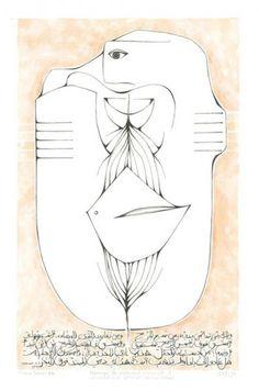Mona Saudi, 'Homage to Mahmoud Darwish 3', silkscreen print and watercolor on paper, 90 x 50 cm