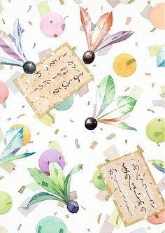 正月イラスト 新春の言祝ぎ 福井良佑  Happy new year art