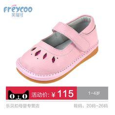 Уинфри может кожаные ботинки женские детская обувь 2015 новая весна Благородный Принцесса обувь малыша 1-4 6187