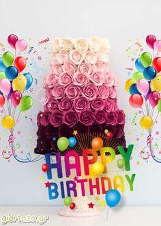giortazo.gr: Happy Birthday  ...giortazo.gr Happy Birthday Wishes, Birthday Greetings, First Birthday Photos Girl, Images Gif, Happy New Year, First Birthdays, Birthday Cake, Animation, Templates