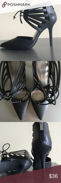 Chic Edgy BCBG Pointy Heels Brand new! 4 inches heel BCBGeneration Shoes