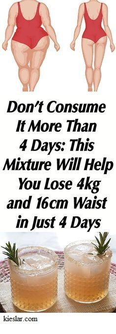 Lose Weight Fast With this Recipe That Will Help You Lose and Waist in Just A few Days - Health & Fitness & Remedy Losing Weight Tips, Want To Lose Weight, Loose Weight, How To Lose Weight Fast, Best Weight Loss, Health Diet, Health And Wellness, Health Fitness, Fitness Tips