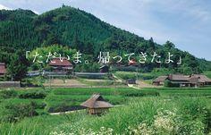 出典:http://tenshoku-maquia.com 既婚未婚にかかわらず、実家を出て暮らすことはごく一般的な現代。どんな時に実家に帰りますか? 距離が近いので週末のたびに帰っているという人もいれば、もう何年も帰っていないという人もいるはずです。 かつて毎日「帰宅」していた家に「帰省」という形で訪れる今だからこそ、実家には大きな癒しの効果があります。 懐かしの味 出典:http://ayan21.exblog.jp 食は人を幸せにします。思い出の母の味は普段の生活で思い出すことはなくても、久しぶりに口にするとやっぱりほっとするものです。 特別なものではなくても、おにぎりひとつでも幸せを噛みしめられますよね。思い出の味が父の味やおばあちゃんの味だという人もいるでしょう。 出典:http://tagoo.jp 子供時代によく通った近所の食堂が懐かしの味だという場合もありますね。変わらない味はもちろん、迎えてくれるお店のおばちゃんや年季の入ったお店の雰囲気すべてが心に染みます。…