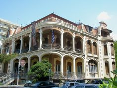The Ethnological Museum of Thessaloniki , once a rich family's villa