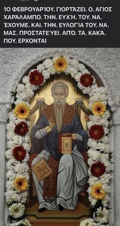 Greek Beauty, Saint Stephen, Christian Pictures, Jesus Art, Name Day, Catholic Saints, Orthodox Icons, 4th Of July Wreath, Burlap Wreath