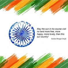India independence day background with b.