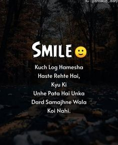 Ego Quotes, Funny Attitude Quotes, True Feelings Quotes, Love Smile Quotes, Diary Quotes, Karma Quotes, Quran Quotes Love, Pain Quotes, Good Thoughts Quotes