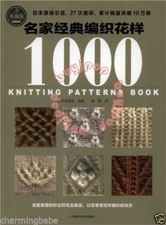 Motif & Edging of Crochet Lace /Japanese Knitting Craft Pattern Book 9784141870760 Pattern Books, Book Crafts, Crochet Lace, Knitting Patterns, This Book, Japanese, Contemporary, Gifts, Stuff To Buy