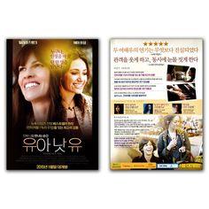 You're Not You Movie Poster Hilary Swank, Emmy Rossum, Josh Duhamel, Ali Later #MoviePoster