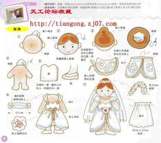 Miniatur Bridal