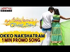 Bollywood Movie Songs, Cover Songs, Download Video, Telugu Movies, Album Covers, Lyrics, It Cast, Singer