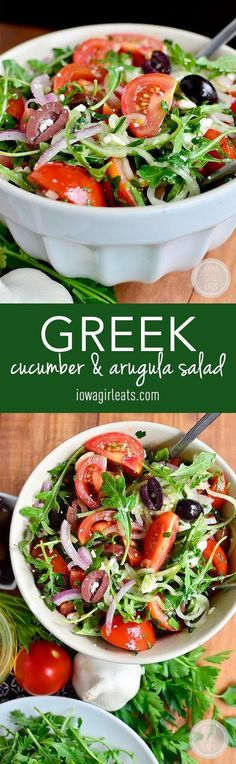 Greek Cucumber and Arugula Salad is fresh and light. Perfect as a light side with dinner or taking to a party or pot luck!   iowagirleats.com