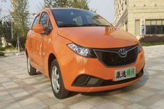 Kandi Technologies to Introduce Cyclone Electric Car - EVWORLD.COM