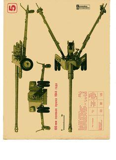100мм пушка  обр 1944    БС-3