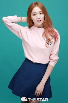 Lee Sung Kyung – The Star Interview Jong Hyuk, Lee Jong Suk, Lee Sung Kyung Fashion, How To Pose For Pictures, Korean Beauty, Asian Beauty, Weightlifting Fairy Kim Bok Joo, Korean Celebrities, Korean Outfits