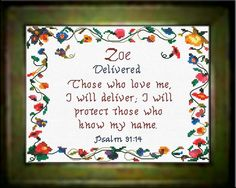 Tyler - Name Blessings Personalized Cross Stitch Design from Joyful Expressions Cross Stitch Designs, Cross Stitch Patterns, Embroidery Patterns, Jessica Name, Wherever You Go, Favorite Bible Verses, Names With Meaning, Meaningful Gifts, Punto De Cruz