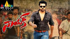 Naayak Telugu Full Movie | Ram Charan, Kajal, Amala Paul | Sri Balaji Video