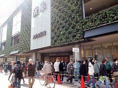 阪急百貨店大井食品館 - 1-50-5 Ōi, Shinagawa-ku, Tōkyō / 東京都品川区大井1丁目50−5