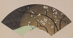 Japanese Fine Art Wall Hanging Scroll Painting от SakuraAntiques