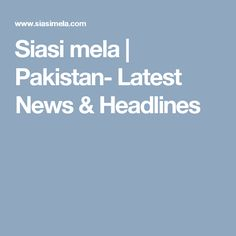 Siasi mela | Pakistan- Latest News & Headlines