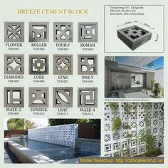 Breeze cement block Sketchup free download