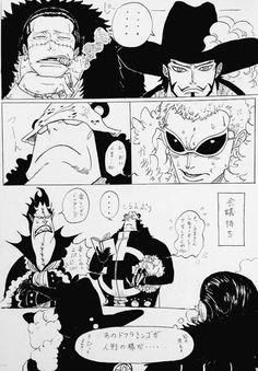 お湯屋 (@kitunoyuusi) | Твиттер One Piece Anime, Ver One Piece, One Piece Series, One Piece Comic, One Piece Fanart, Manga Anime, Anime Fnaf, One Piece Pictures, One Piece Images