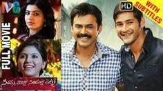 Seethamma Vakitlo Sirimalle Chettu Telugu Full Movie | Mahesh Babu | Sam...