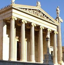 """Athens.... someday, someway, with that someone - you know who you are you """"blue roof"""" lover."""