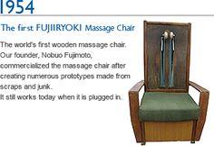 1954 The First FUJIIRYOKI Massage Chair The Worldu0027s First Wooden Massage  Chairu2026