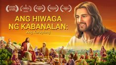 Preaching the Gospel of the Second Coming of Lord Jesus Christian Videos, Christian Movies, True Confessions, Daily Word, Tagalog, Movies 2019, Word Of God, Documentaries, Itunes