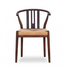 Berin Side Chair w/ Wicker