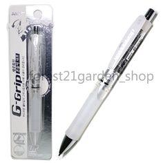 Amos G-Grip 0.5mm Shaker Soft Rubber Grip Mechanical Pencil - White Barrel