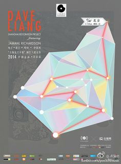Beijing 2014 poster, first stop of China tour 2014 #poster #chinatour #daveliang #beijing