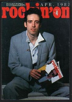 1982-The-Clash-Mick-Jones-JAPAN-magazine-COVER-ONLY-for-framing-great-photo