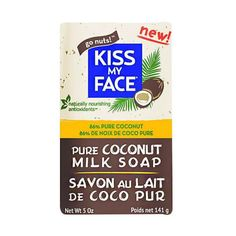 Kiss My Face Bar Soap - Coconut Milk - 5 oz