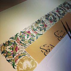 #workinprogress #artwork #mywork #dilarayarcı Islamic Art Pattern, Arabic Pattern, Pattern Art, Calligraphy Borders, Islamic Art Calligraphy, Illumination Art, Persian Motifs, Turkish Art, Inspirational Artwork