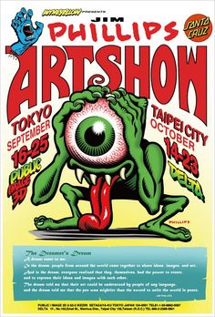 【QEE BLOG】: JIM PHILLIPS ARTSHOW