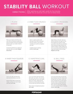 #Fitness #Exercise #Workout #Fit #Stabilityball #Gym