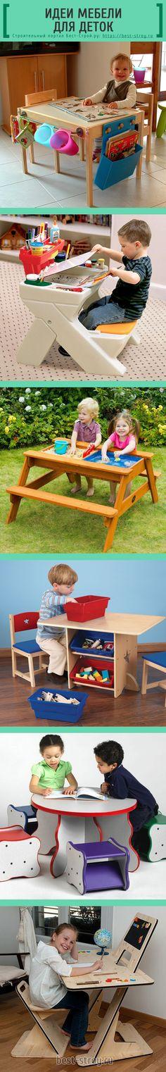 Идеи детской мебели: удобные столики для обучения и игр.