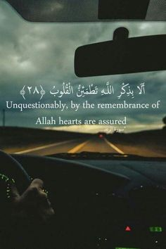 Best Allah Quotes and Sayings (32)