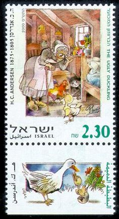 "Israel 2000 - 125th Death Anniversary of Hans Christian Andersen ""The Ugly Duckling"""