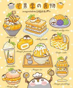 Dessert Illustration, Japon Illustration, Cute Illustration, Cute Food Drawings, Cute Animal Drawings Kawaii, Arte Do Kawaii, Kawaii Art, Kawaii Doodles, Cute Doodles