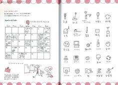 Kawaii Illustration Patterns Japanese by JapanLovelyCrafts